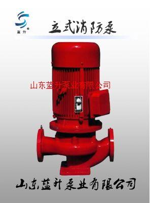 供应消防成套稳压工业水泵