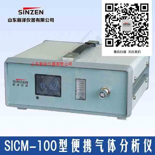 供應便攜式CO、O2氣體分析儀
