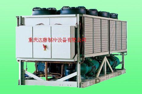 供应风冷螺杆式冷水机
