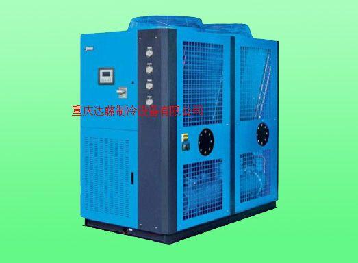 供应风冷式低温冷水机