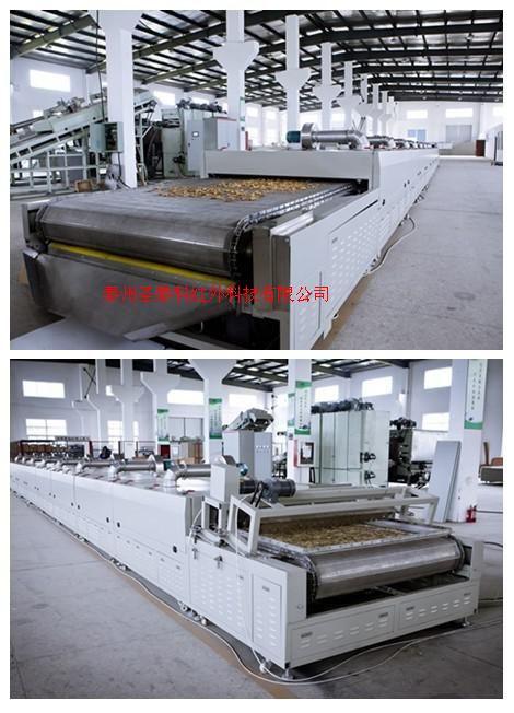 中药材干燥机|中药材干燥设备|中药材烘干机供应