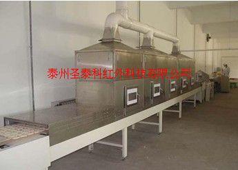 中藥材干燥殺菌設備|中藥材烘干機供應