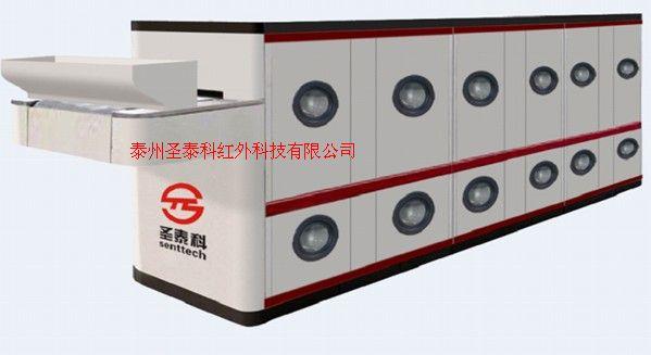 菊花烘干機|菊花干燥設備供應