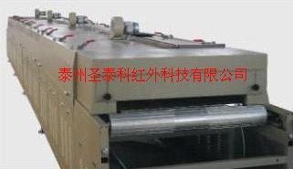 帶式烘干機|隧道式烘干機|隧道爐供應