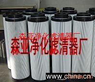 HYDAC賀德克液壓過濾器濾芯HYDAC過濾芯HYDAC油過濾器芯