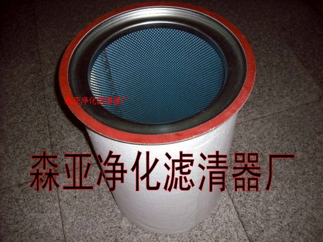 PALL液壓油過濾器芯濾清器濾芯HC8500FKP8H油濾芯濾油機濾油器過濾芯