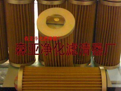 黎明液壓油系列回油過濾器等過濾器專用濾芯