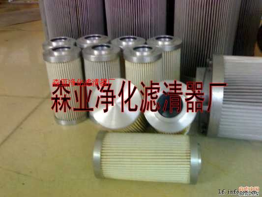 黎明液壓油過濾器過濾器專用濾芯、濾筒濾清器