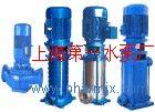 VP立式/HP臥式系列多級離心泵