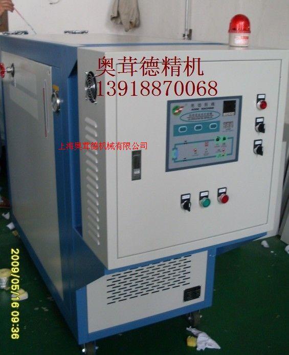 印刷機輥筒油加熱器