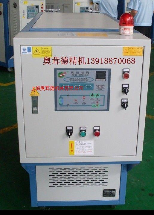汽車座墊發泡生產線專用模溫機/橡膠硫化機平板油加熱器