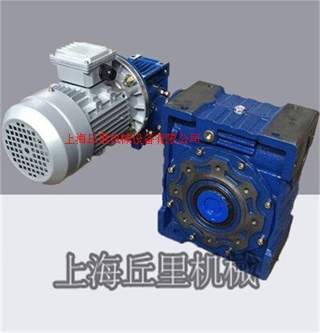 NMRV蜗轮箱
