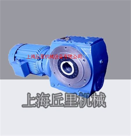 S系列斜齿轮蜗轮减速机