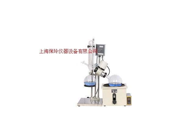 RE-301旋轉蒸發器