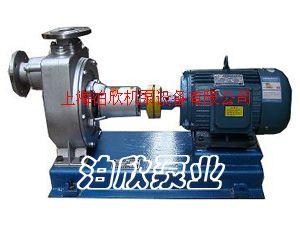 CYZ自吸式離心泵省時省電效率高