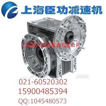 WPX250蜗轮蜗杆减速机