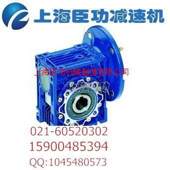 WPX147蜗轮蜗杆减速机
