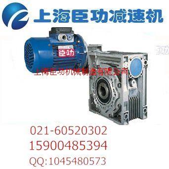 WPX155蜗轮蜗杆减速机