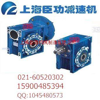 WPX175蜗轮蜗杆减速机