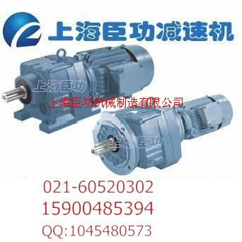 WPX200蜗轮蜗杆减速机