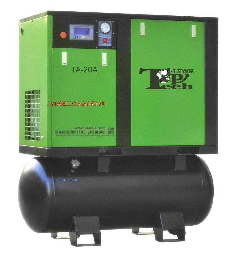 气罐一体式螺杆式空压机