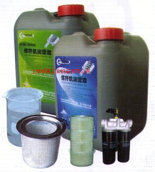 上海空压机的维护保养 空压机配件