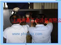 空压机/空气压缩机