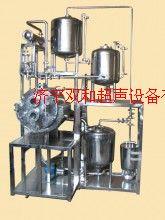 超声波中式机型成套机组提取机(SH-TQ/ZSH/6)