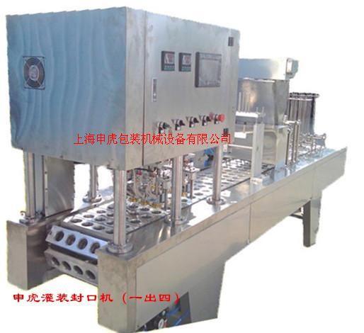 供應膠囊灌裝機設備