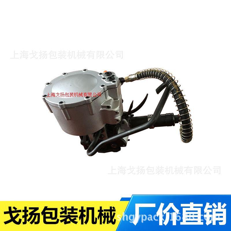 气动组合式钢带打包机