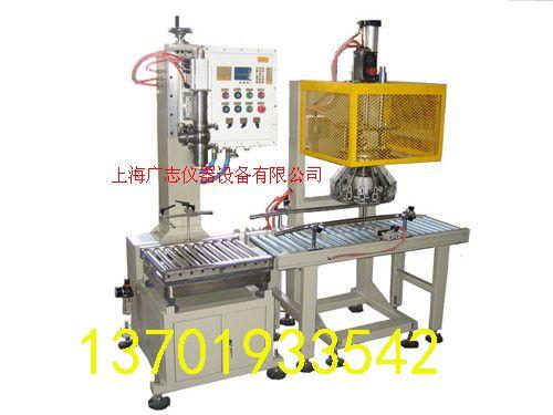 化工液體灌裝機