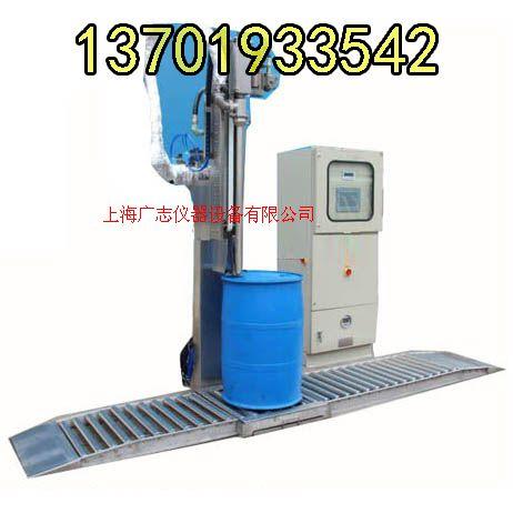 润滑油大桶灌装机