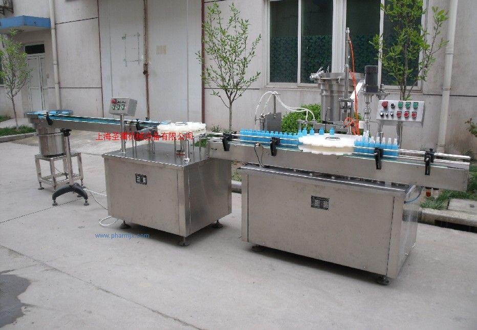 全自动喷雾剂灌装旋盖贴标生产线