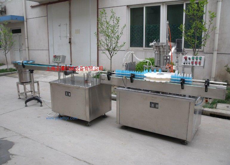 喷雾剂灌装生产线
