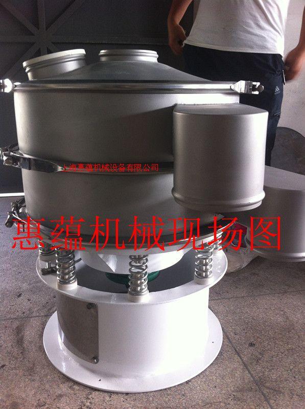 高性能进口超声波筛分机 高性能金属粉末进口超声波筛分机