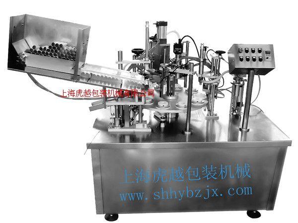 HY-GF4软管灌装封尾机