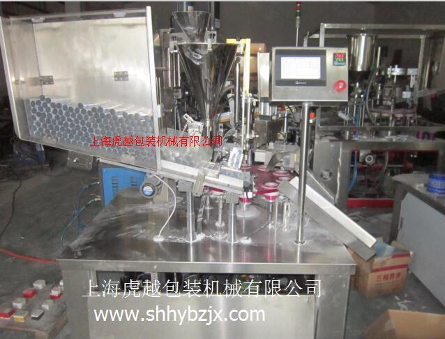 上海铝管洗牙粉灌装机