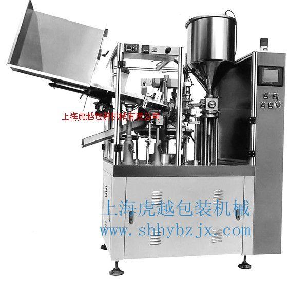 上海软管灌装封尾机