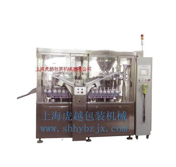 上海自動軟管灌裝封口機