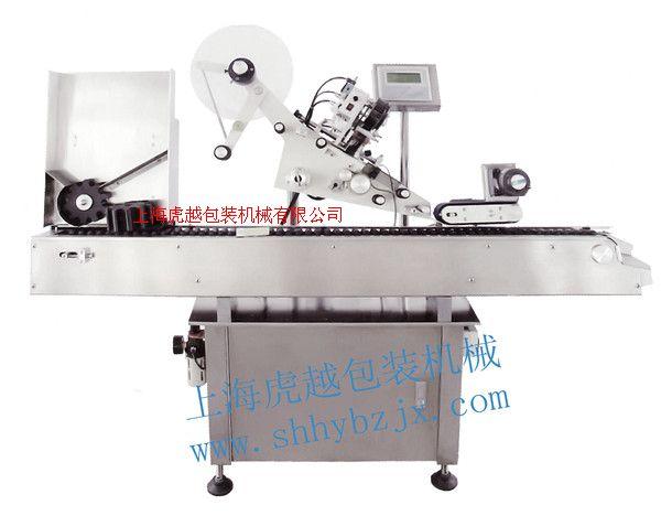上海型臥式不干膠高速貼標機