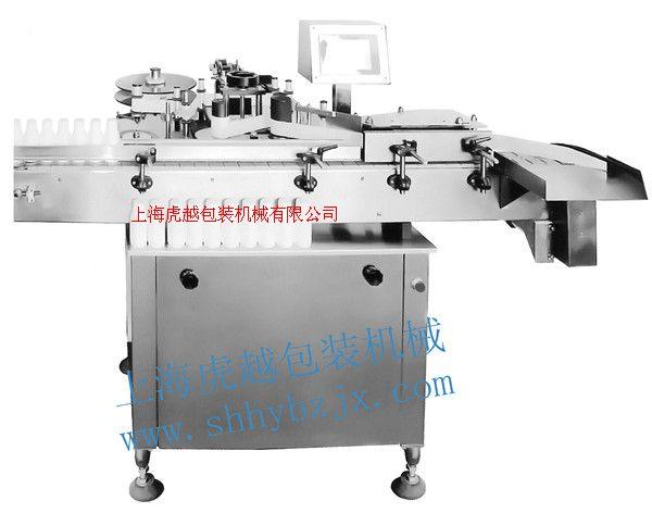 上海高速立式不干胶贴标机