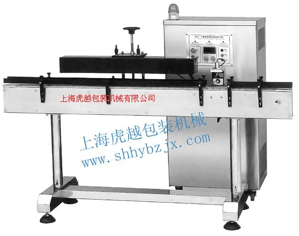 上海電磁感應鋁箔封口機