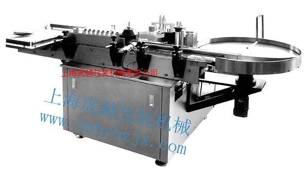 HY-JT型浆糊贴标机