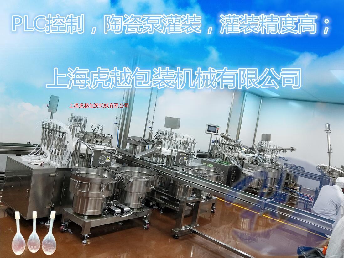 供應上海開塞露灌裝壓蓋聯動線