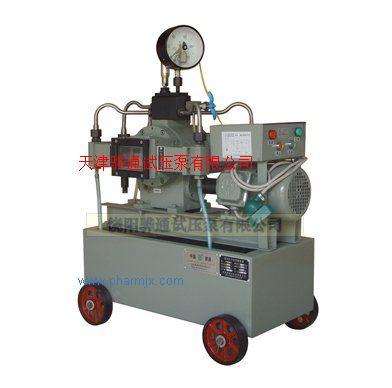 Z4DSY型試壓泵