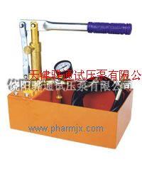 微型手動試壓泵