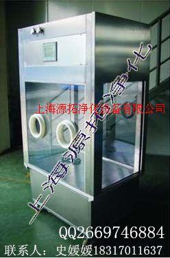 上海源拓供應潔凈室設備 無菌潔凈周轉車