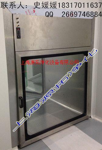 上海源拓供應潔凈室設備制藥專用傳遞窗