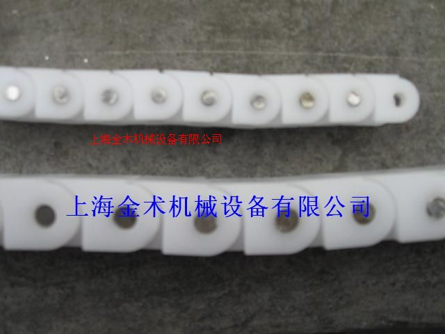化工行業專用鏈條POM塑料鏈條