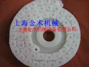 化工行業專用鏈條PP塑料鏈條